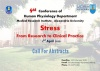 المؤتمر السنوى الرابع لقسم الفسيولوجى
