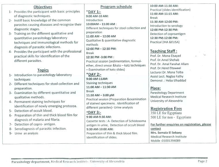 طرق التشخيص المعملى للطفيليات