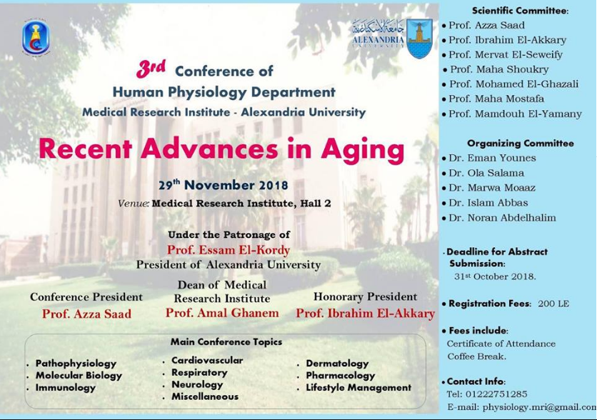 3 rd Conference of Human Physiology Department